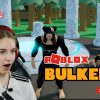 roblox bulked up